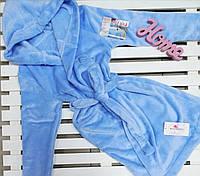 Халат детский махровый ТМ Фламинго рост 122