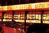 Светодиодная Гирлянда Штора Бахрома Новогодняя 120 LED Лампочек 3 х 0,5 м Цвета в Ассортименте, фото 5
