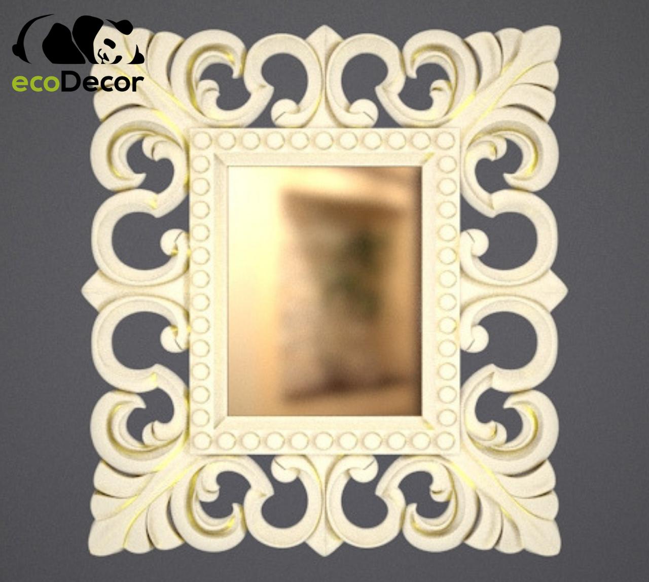 Зеркало настенное Santo в белой с золотом раме