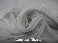 Штапель (Белый)