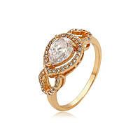 Кольцо ХР Gold filled 18k р. 17, 18
