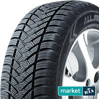 Всесезонные шины Maxxis AP2 All Season (165/60 R14)