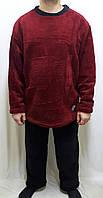 Пижама мужская махровая 610