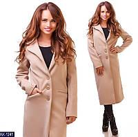 5492dbe2394 Женское кашемировое осеннее на пуговицах пальто на подкладке. Кашемир. 2  цвета