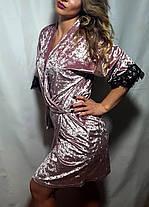 Бархатный  халат с красивым чёрным французским кружевом , от 44 до 52р-ра, фото 3