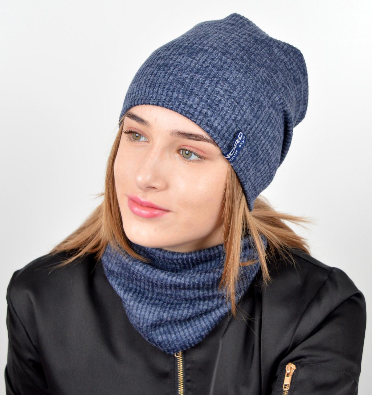 """Подростковый комплект """"Николь""""(шапка+хомут) GR-18017 Синий"""