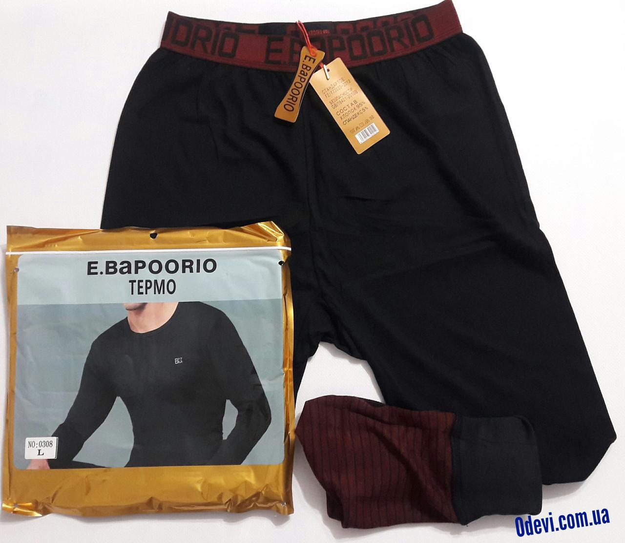 Термо штаны мужские хлопок фирма E.Bapoorio