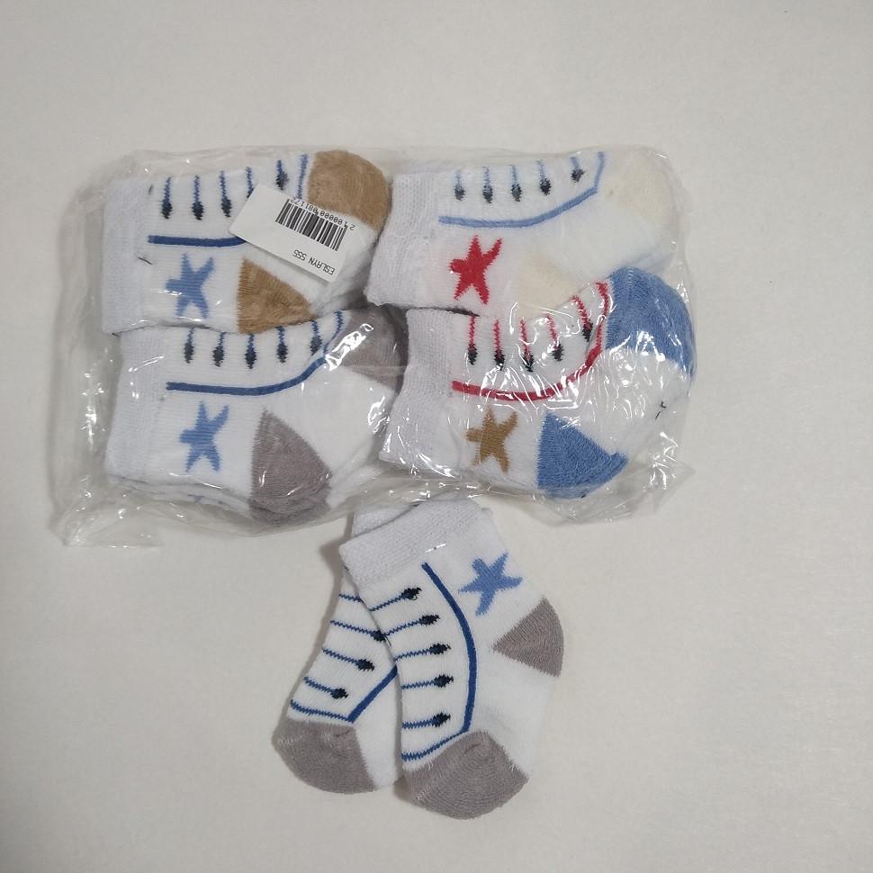"""Детские носки """"Для новорожденных мальчики"""" 22556"""