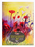 Папка для акварели А3 10 листов Рюкзачок БА-7