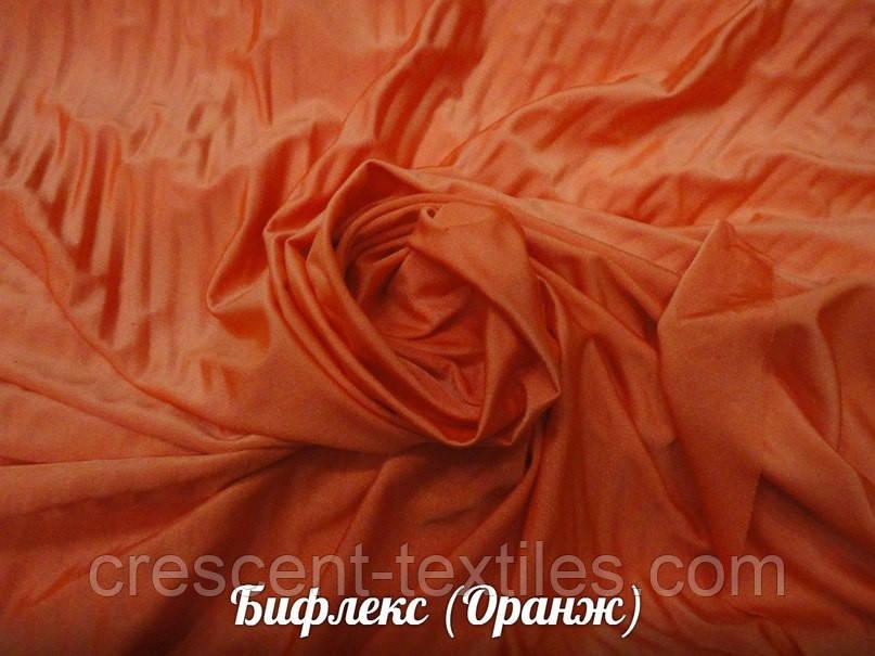 Бифлекс Блестящий (Оранж)
