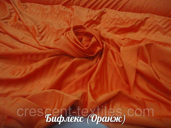 Бифлекс Блестящий (Оранж), фото 2