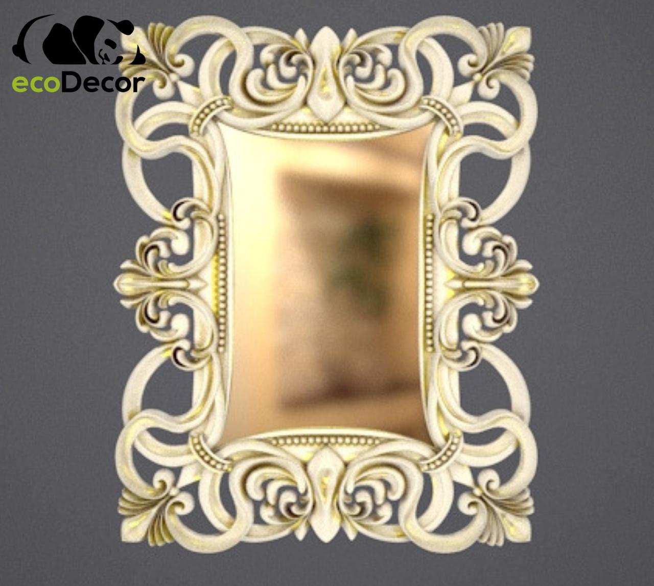 Зеркало настенное Domingo в белой с золотом раме