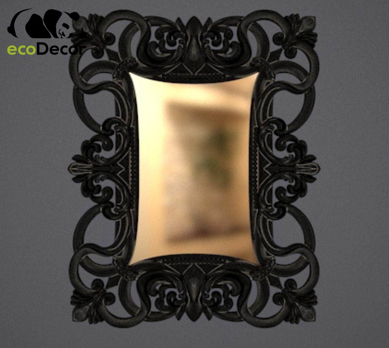 Зеркало настенное Domingo в черной с белым раме