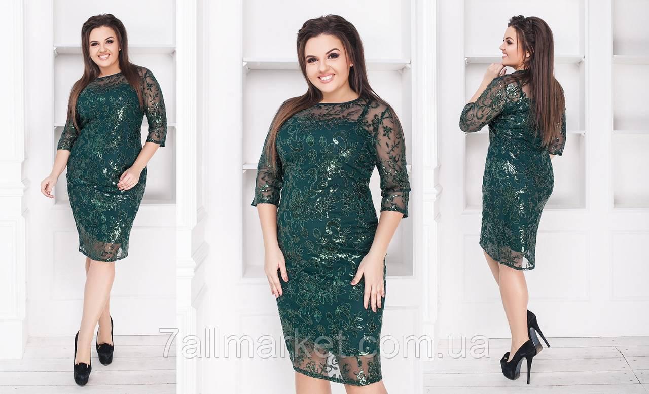 ff04ac25187 Платье женское полубатальное с пайетками размеры 48-58 (4цвета) Серии