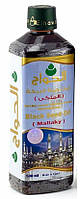 Масло черного тмина Королевское 500 мл Эль Хавадж Египет