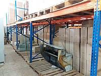 Стеллаж складской ПАЛЛЕТНЫЙ Б/У. Ширина 2,86 метра (3 поддона)