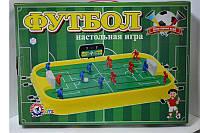Детский настольный футбол ТехноК