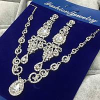 Набор украшений длинные серьги и колье в серебре с роскошными кристаллами