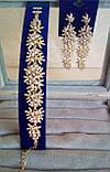 """Удлиненные  серьги  """" под золото"""", высота 9 см. , фото 2"""