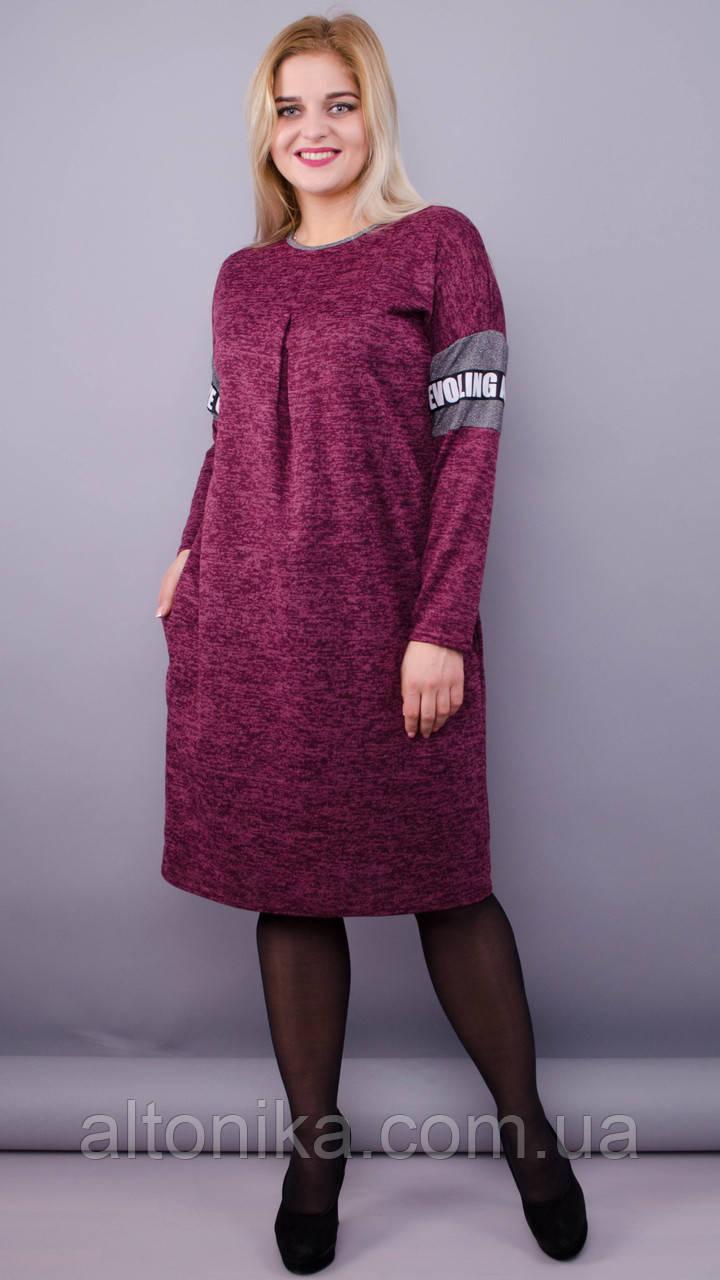Платье Дольче 50, 52, 54, 56