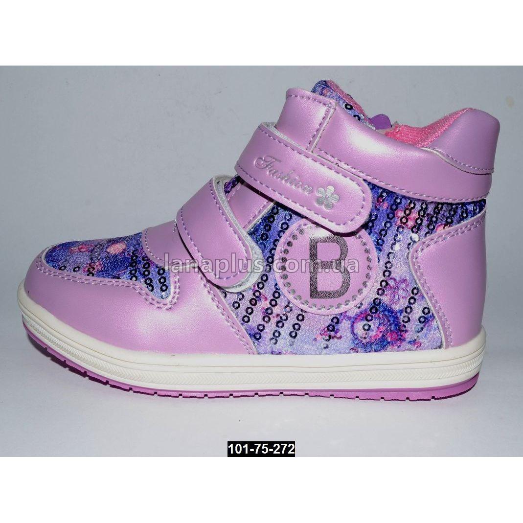 Демисезонные ботинки для девочки, 28 размер (17.9 см), супинатор, кожаная стелька