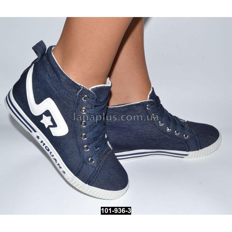 Стильные джинсовые кеды на платформе, сникерсы, 37 размер (22 см)ы, стелька 21,5-23,5см