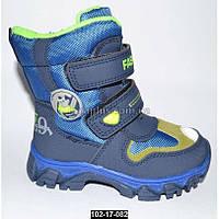 Зимние термо ботинки для мальчика, 24 размер (15.2 см), мембрана, термообувь