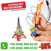 РАСПРОДАЖА! 3D Ручка LCD RP100 3D pen + 5 м нитей в ПОДАРОК!