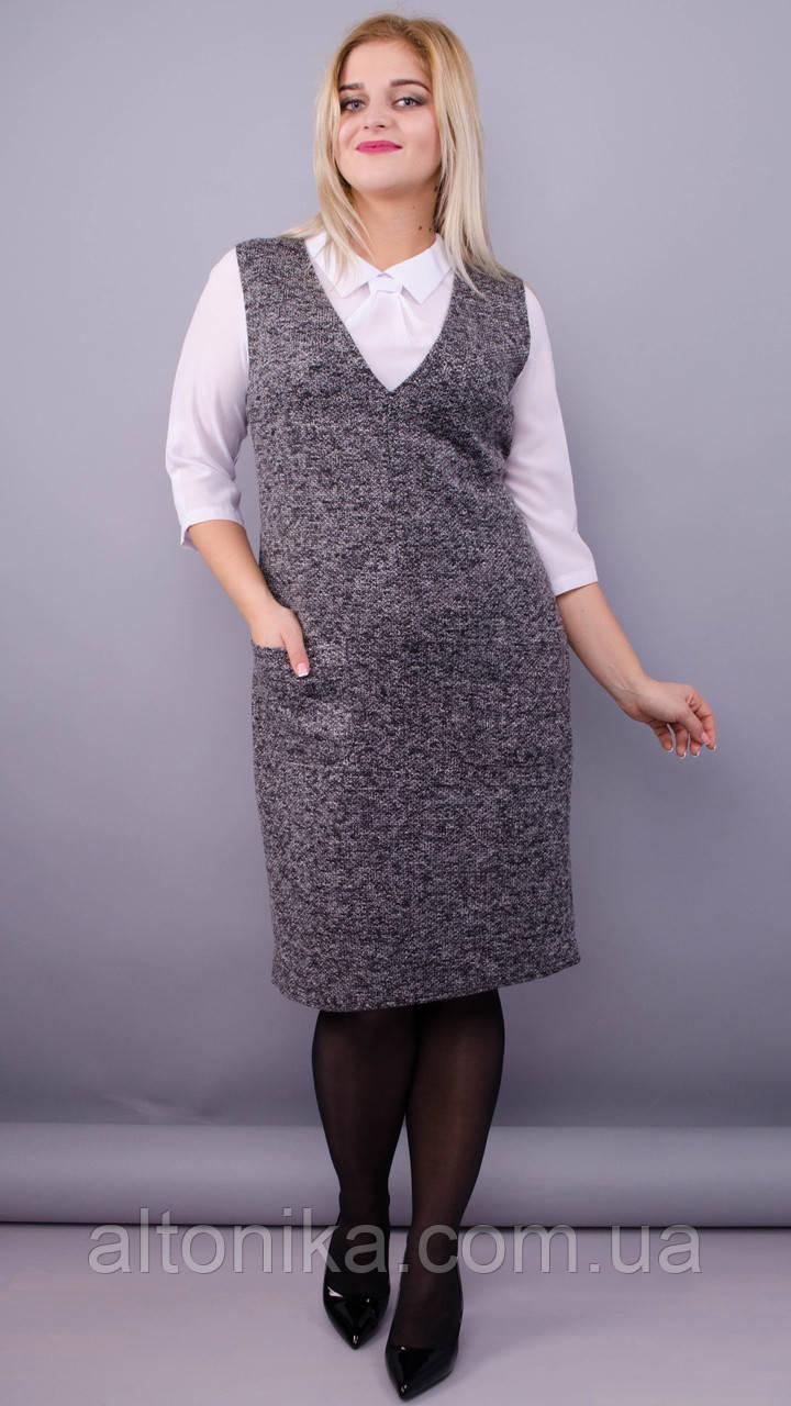 Сарафан Дора серый 50-52, 54-56