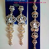 Комплект вечерние серьги-гвоздики и браслет с черными камнями, высота 9,8 см. , фото 2