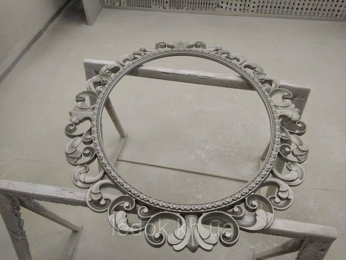 Дзеркало в різьбленій рамі Royal