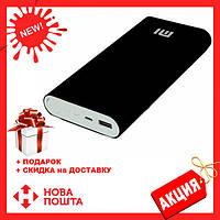 Портативное зарядное устройство Xiaomi Mi Powerbank 20800mAh павер банк (реплика)