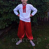 Украинские шаровары для мальчиков и мужчин