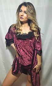 Очаровательный бархатный комплект, халат и пижама с французским кружевом, от 42 до 52 р-ра