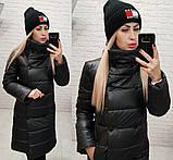 Женское пальто зимнее плащевка силикон 300 высокий ворот размер: 42,44,46,48, фото 2