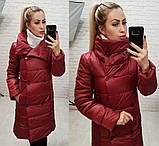Женское пальто зимнее плащевка силикон 300 высокий ворот размер: 42,44,46,48, фото 6