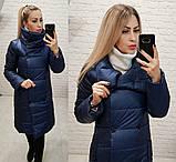 Женское пальто зимнее плащевка силикон 300 высокий ворот размер: 42,44,46,48, фото 3