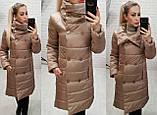 Женское пальто зимнее плащевка силикон 300 высокий ворот размер: 42,44,46,48, фото 5