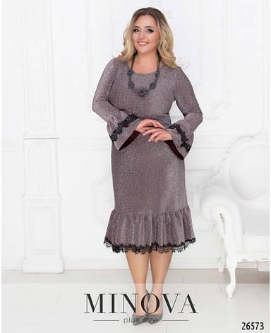 Мерехтливе плаття з люрексу з об ємними воланами на рукавах і подолі бордо  розмір 50 166169aa6dbb8