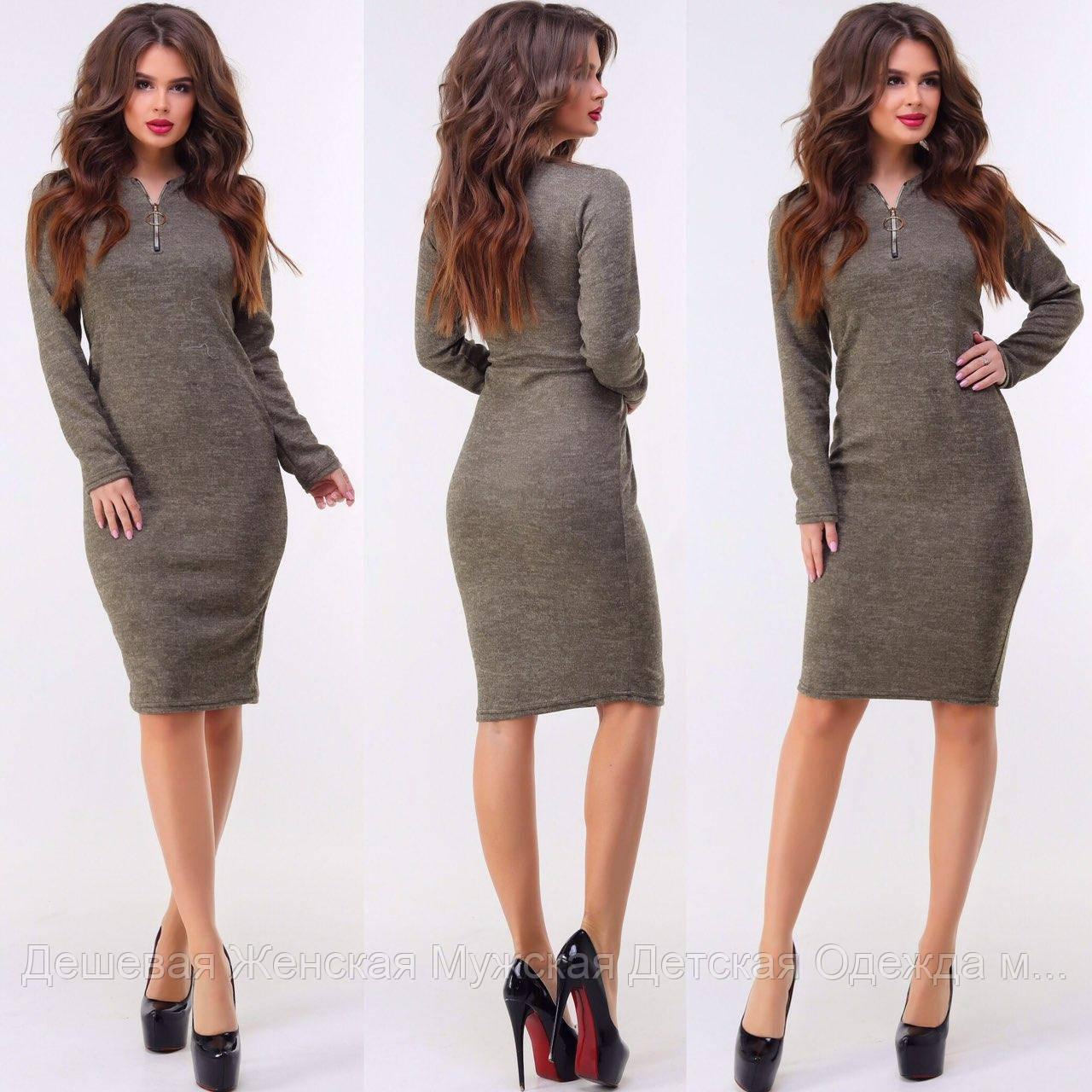 Платье женское ангора софт 42-44-46-48