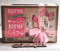 """Подарунок """"Жіночий"""": шоколад, кава, печиво з сюрпризом від Shokopack"""