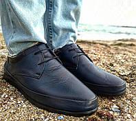Натуральная кожа! Мужские туфли Gamze полуспорт полностью из натуральной кожи