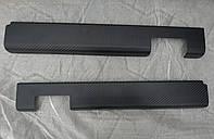 Накладки на внутренние пороги Suzuki SX4 II 5D/VITARA  карбон