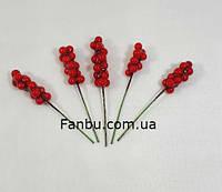 """Декоративные ягоды на шпажке """"калина"""", h-8 см (1 упаковка- 5 шт)"""
