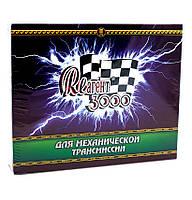 Реагент 3000 для трансмиссии (присадка в масло для механической коробки передач КПП, редуктора, раздатки)