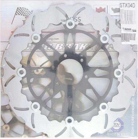 Тормозной диск HONDA VTR 1000 F FIRE-STORM 97-07