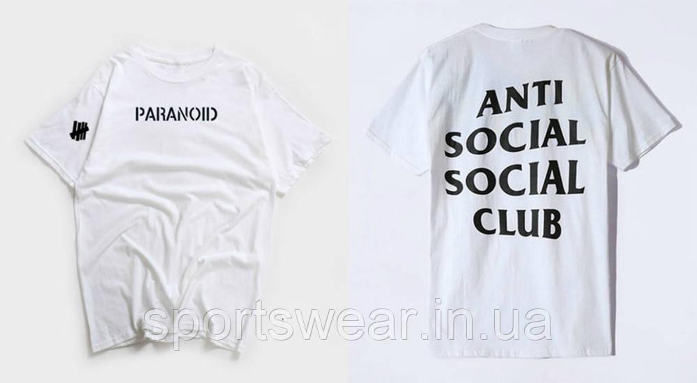 """Футболка Anti Social social club белая (мужская,женская,детская) """""""" В стиле Anti Social Social Club """""""""""