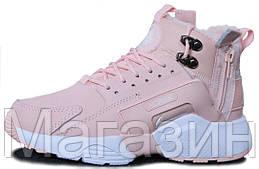 Женские зимние кроссовки ACRONYM x Nike Huarache City Winter высокие Найк Хуарачи Акроним С МЕХОМ розовые