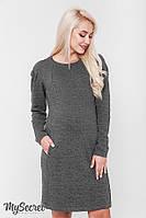 Платье для беременных и кормящих BROOK, темно-серый меланж*, фото 1