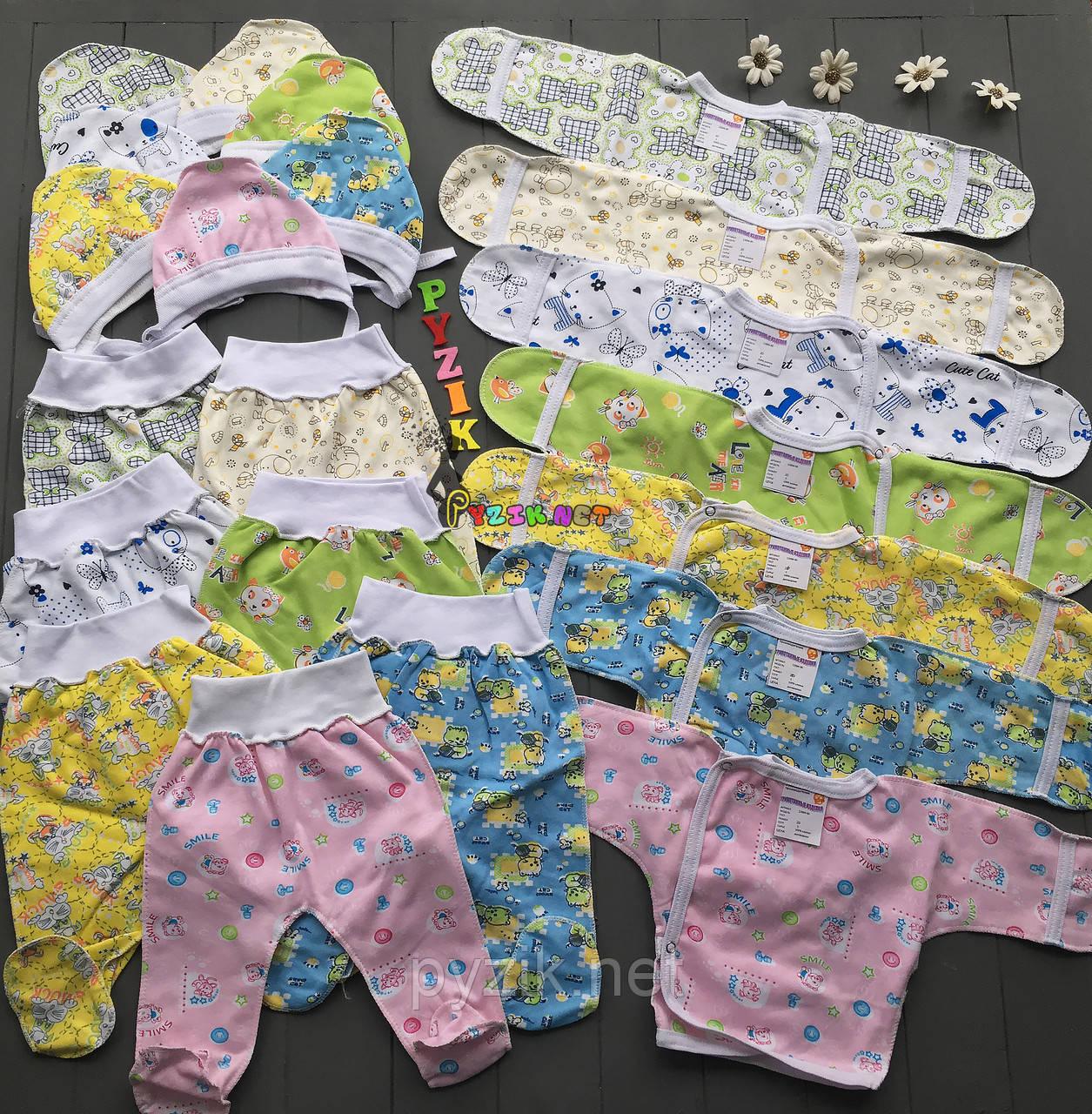 Комплект для новорожденного футер (распашонка+ползунки+шапочка) 56-62 р-р, цвет на выбор